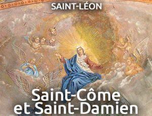 Église Saint-Côme et Saint-Damien - SAINT LEON